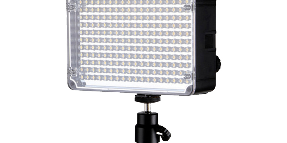 Introduction to Video Lighting